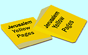 Jewish Yellow Pages