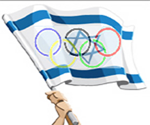 It's Official: Israel Wants Olympics!