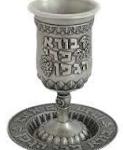 funny Jewish Humor Kiddish Cup